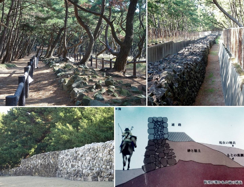 Fotocollage: Schutzmauer an der Hakata-Bucht