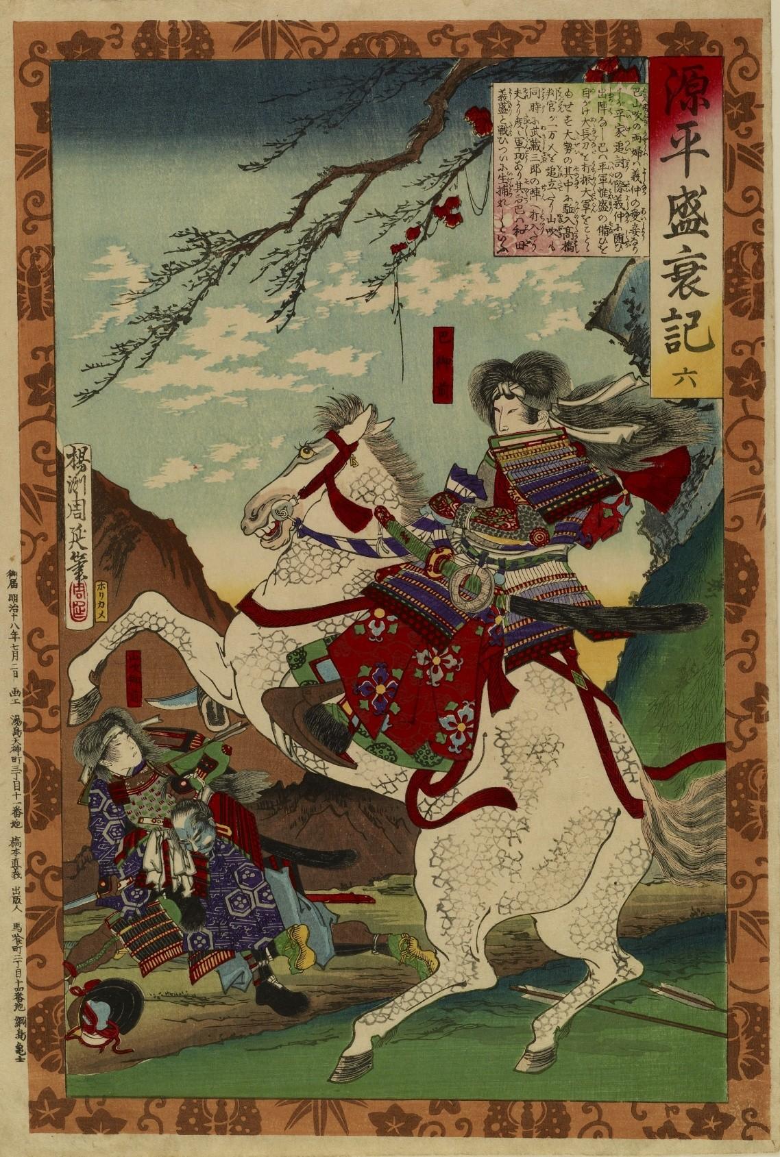 Holzschnitt von Tomoe Gozen auf einem Pferd