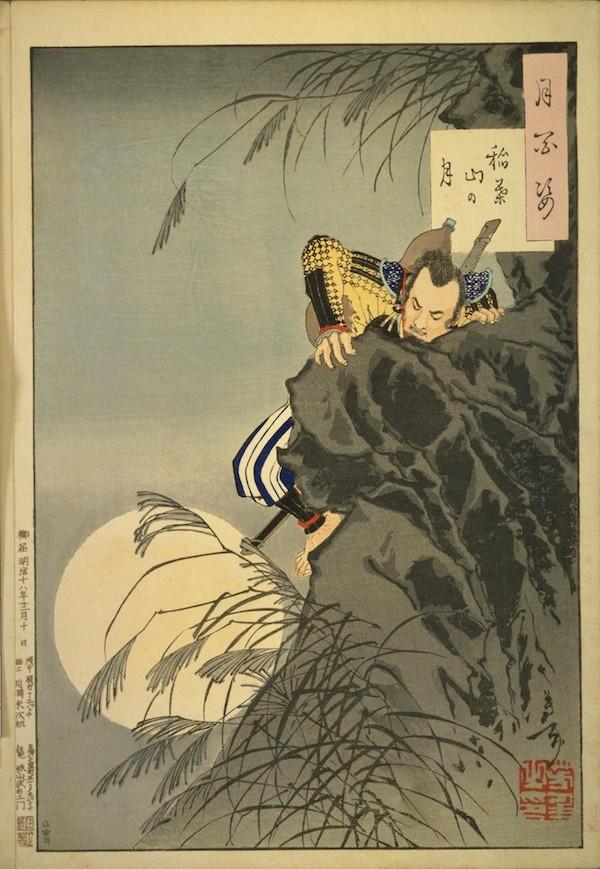 Holzschnitt von Toyotomi Hideyoshi, der über einen Felsen klettert