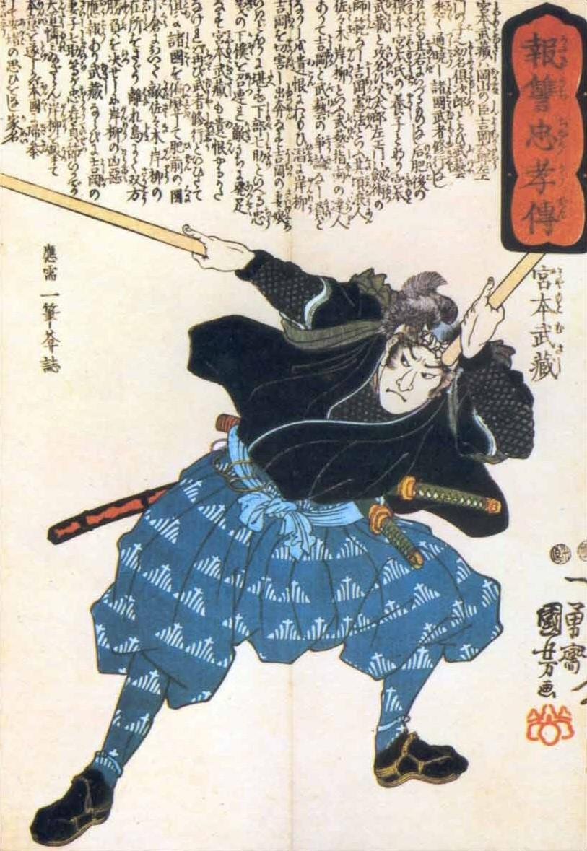Holzschnitt von Miyamoto Musashi mit Holzstäben