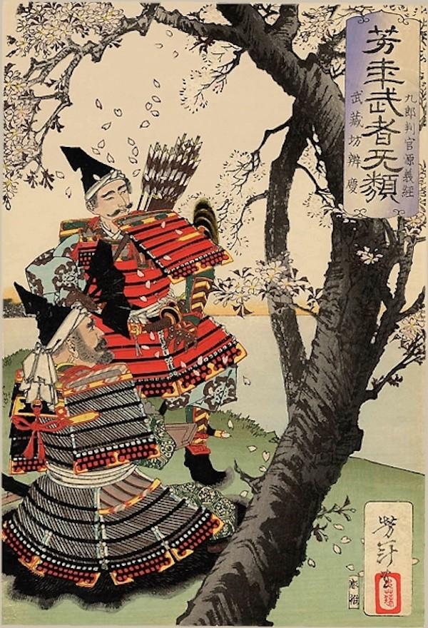 Holzschnitt von Minamoto no Yoshitsune unter einem Baum