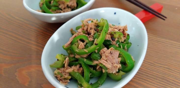 japanische Thunfisch-Paprika-Pfanne