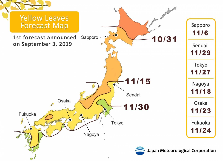 1. Vorhersage für Ginko Laubfärbung in Japan 2019