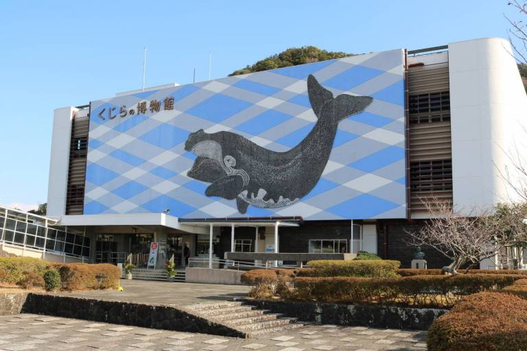 Ansicht des Wal-Museums in Japan