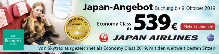 JAL campaign