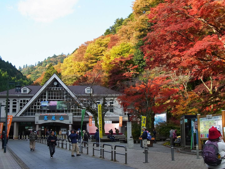 Takao-san im Herbst