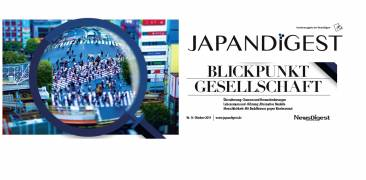 Collage Magazincover JAPANDIGEST Oktober 2019