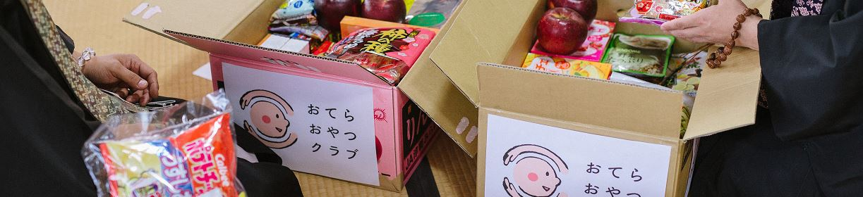 Fotoausschnitt Boxen mit gespendeten Lebesmitteln