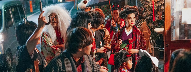 Halloween im Kimono