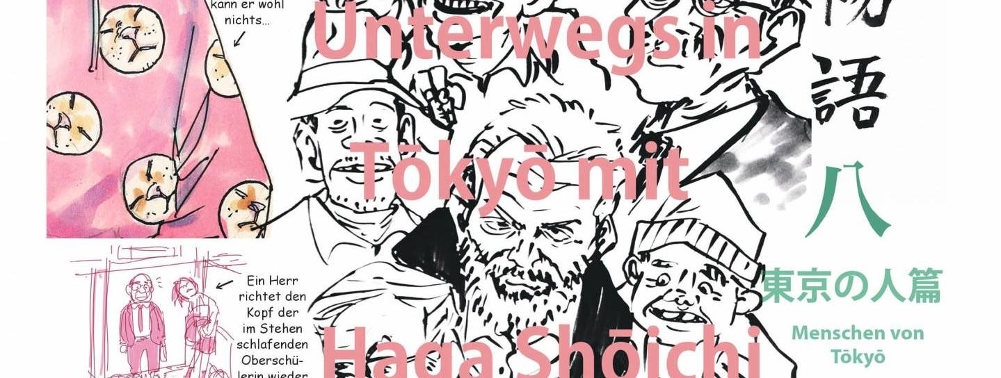 Ausschnitt eines Mangas von Haga Shoichi