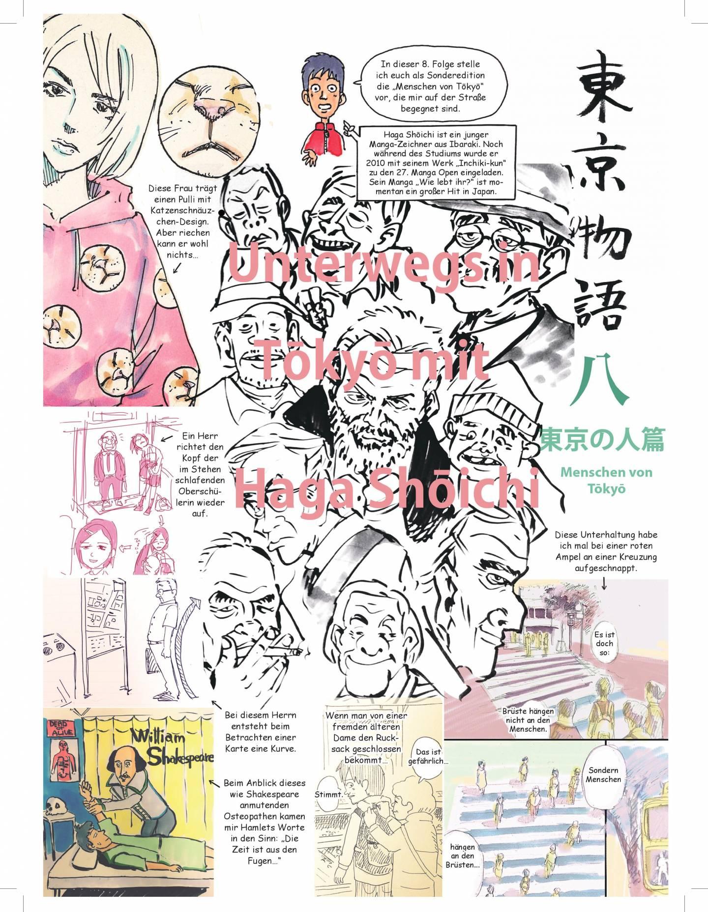 Manga von Haga Shoichi