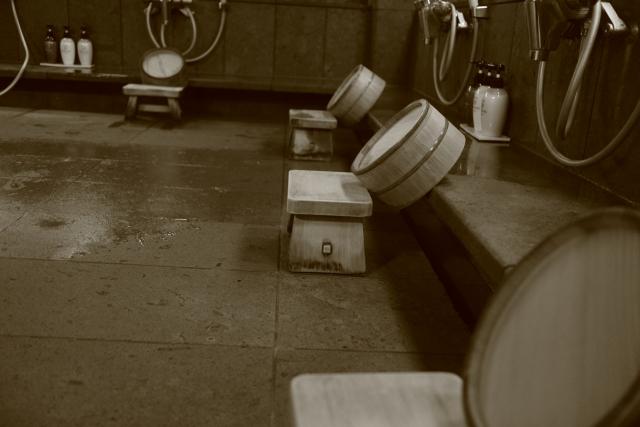 Waschbereich im Onsen
