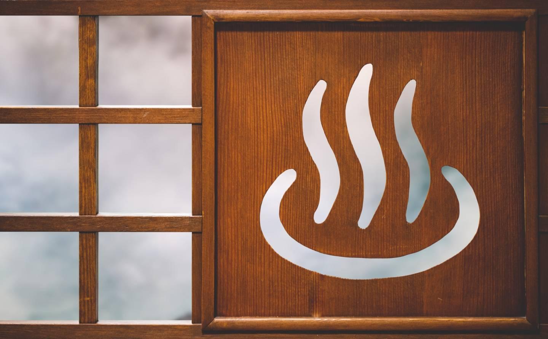 Onsen-Symbol