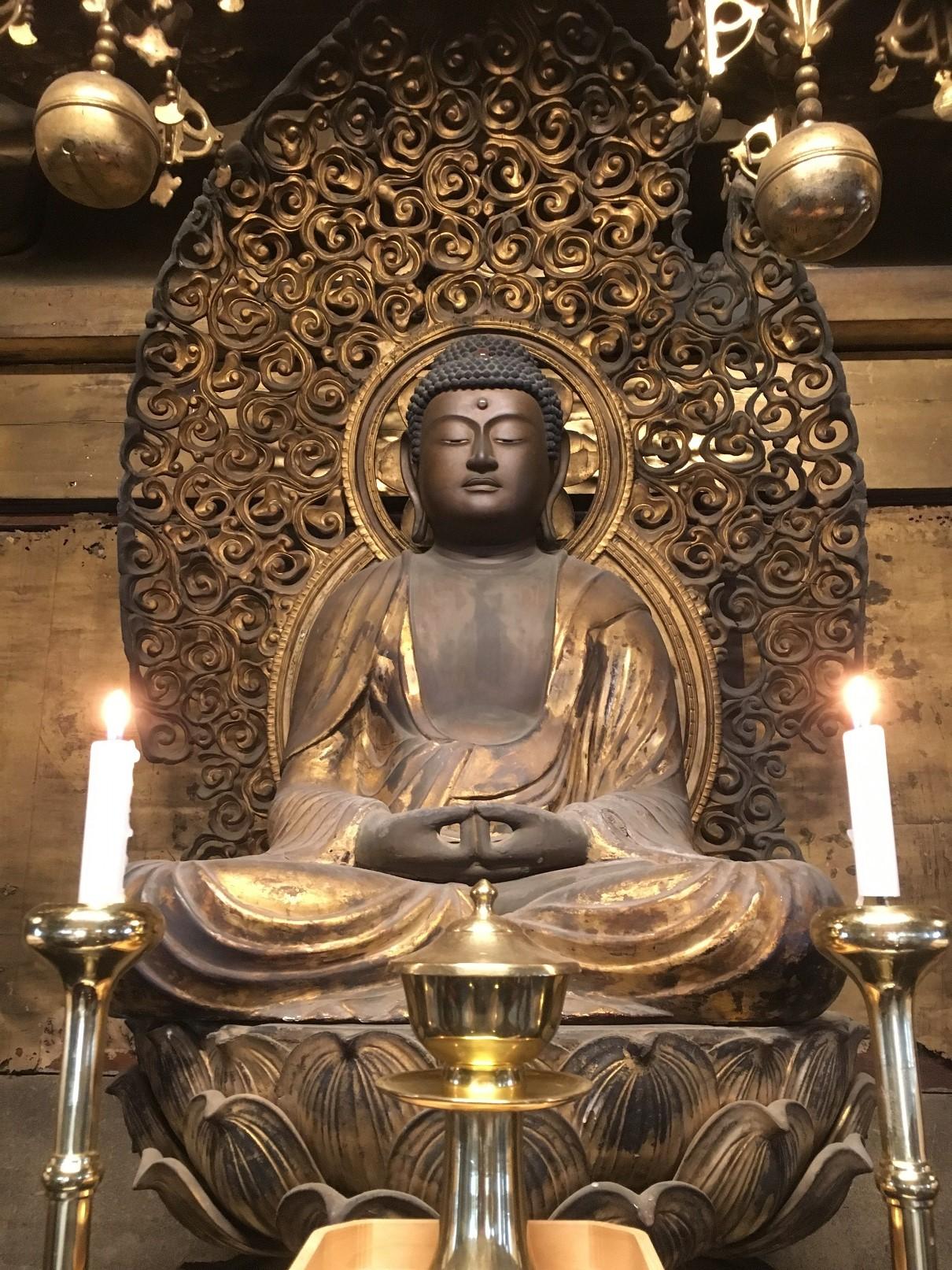 Amida-nyorai Statue