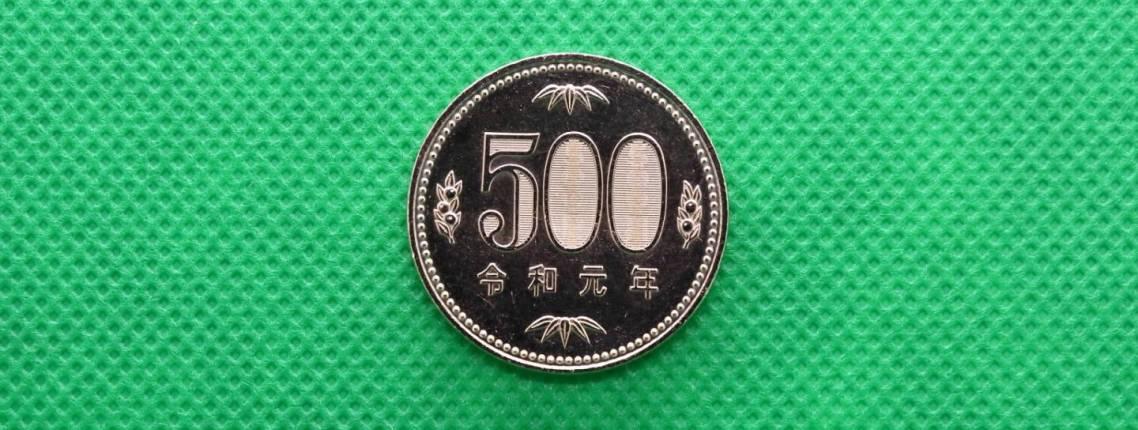 Reiwa 500-Yen-Münze