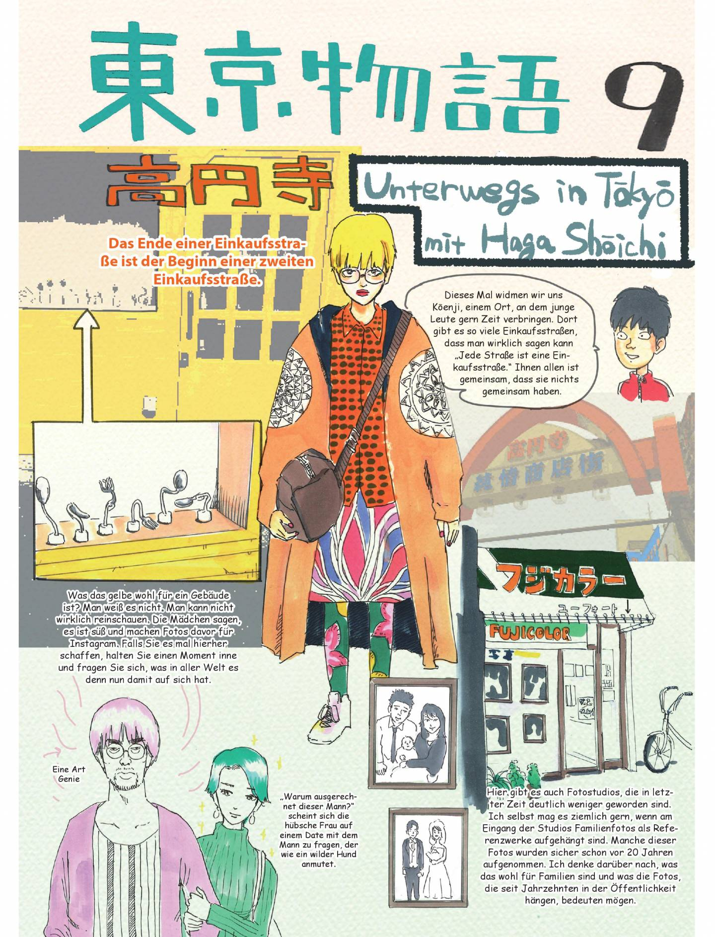 Reise Manga Tokyo Monogatari