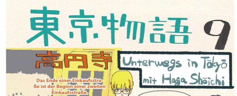 Ausschnitt des Reise-Mangas Tokyo Monogatari