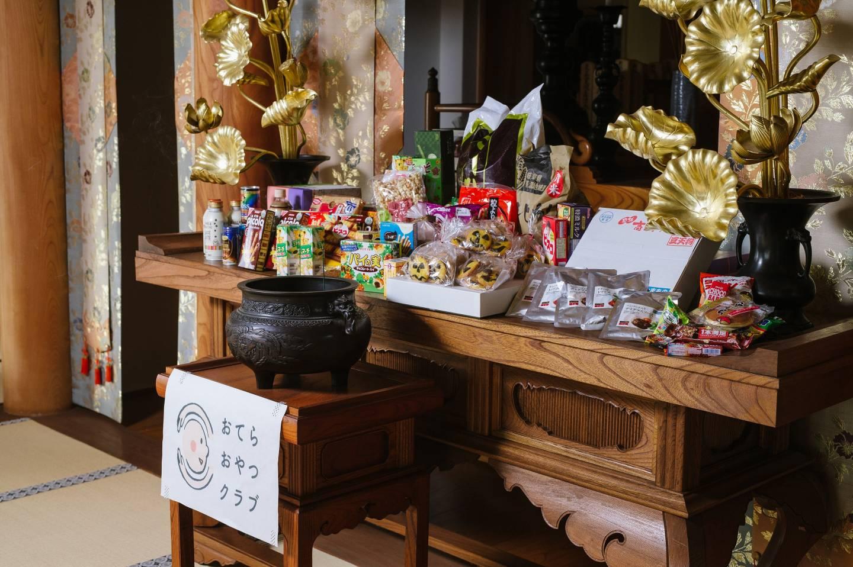 Otera Oyatsu Club: Opfergaben