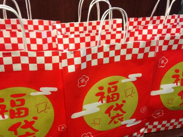 japanische Überraschungstüten fukubukuro