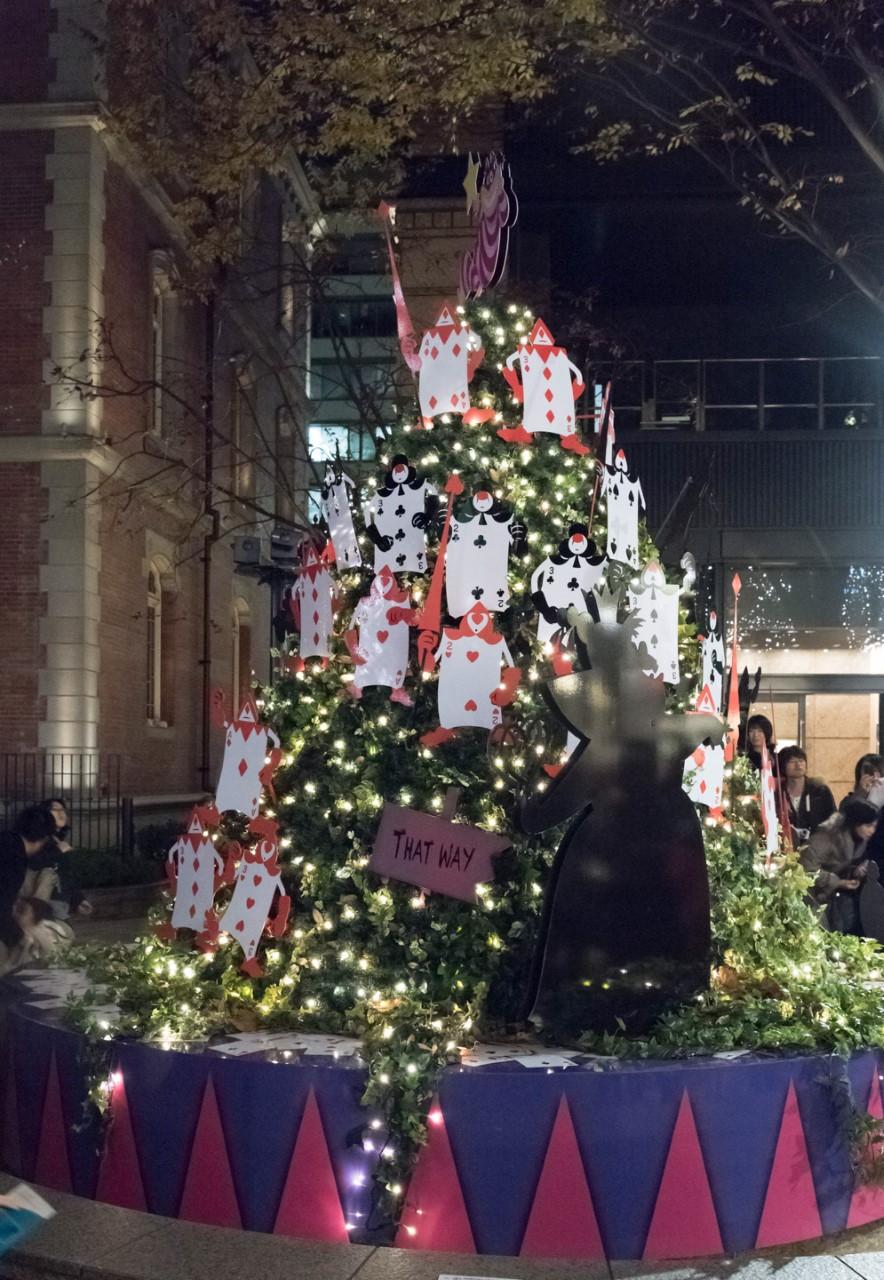 Weihnachtsbaum in Marunouchi