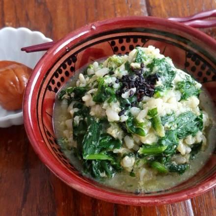 Zosui mit Spinat und Ei