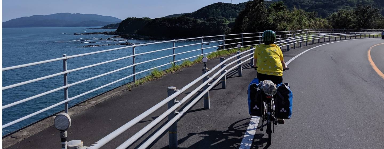 Shikoku Bike Tour
