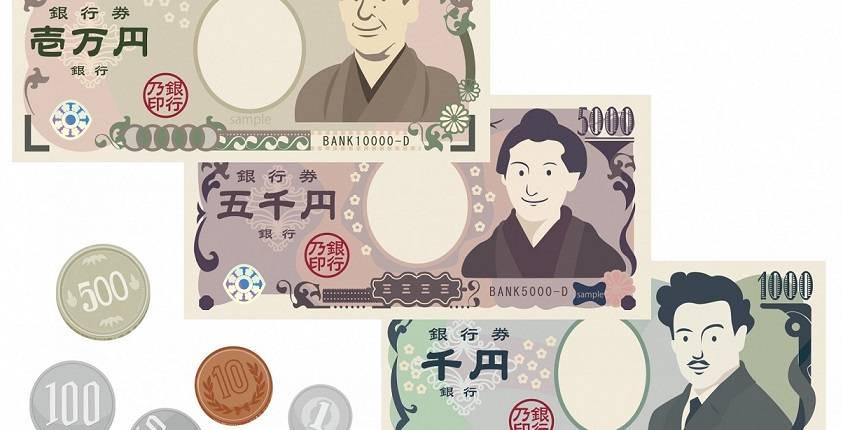 Bilder von japanischen Scheinen und Münzen