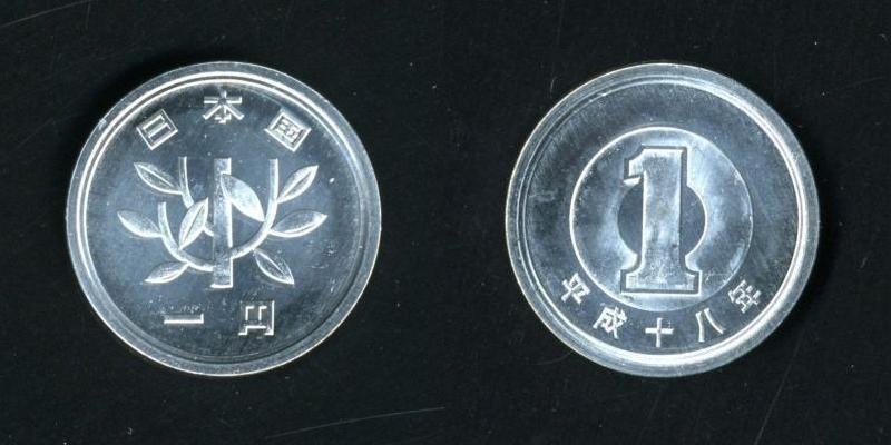 Vorder- und Rückseite der 1 Yen Münze