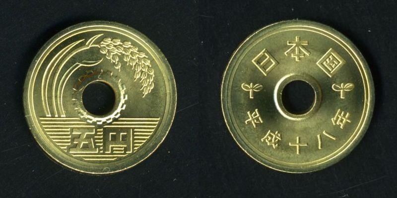 Vorder- und Rückseite einer 5 Yen Münze