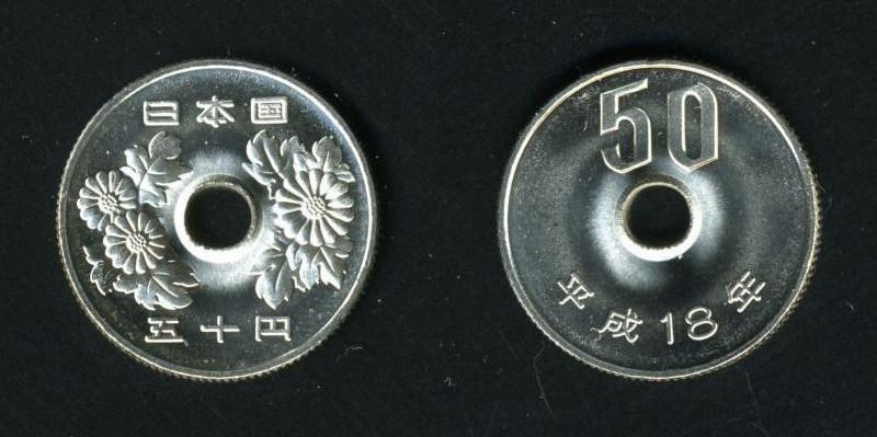 Vorder- und Rückseite einer 50 Yen Münze