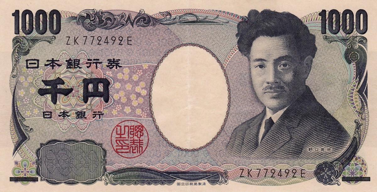 Vorderseite eines 1000 Yen Scheins