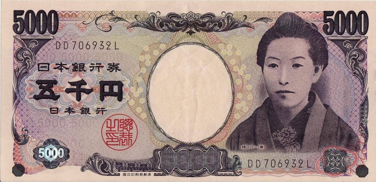 Vorderseite eines 5000 Yen Scheins