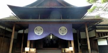 Takayama-Jin-ya