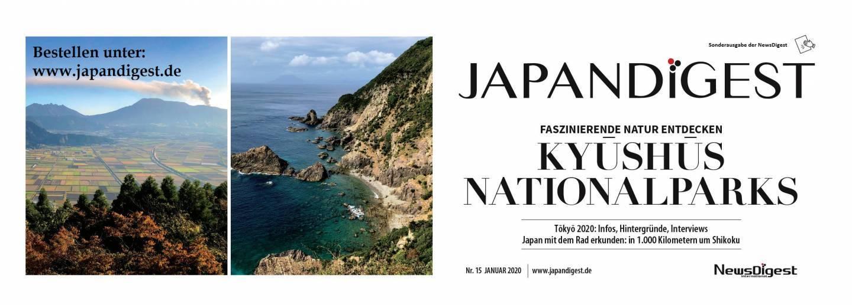 JAPANDIGEST Januar 2020 Banner
