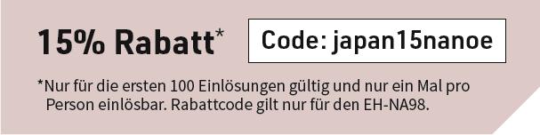 Panasonic Rabatt-Code