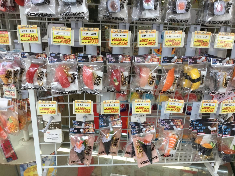 Sushi-Schlüsselanhänger auf der Kappabashi