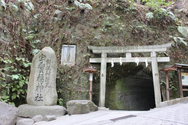 Eingang zum Zeniarai Benten