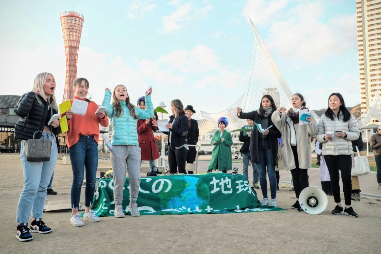 Allison Lin beim globalen Klimastreik in Kōbe