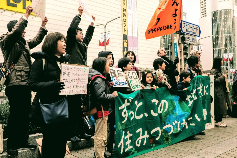 Globaler Klimastreik in Kōbe