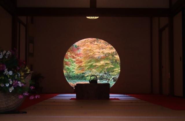 Japanisches Zimmer im Meigetsuin