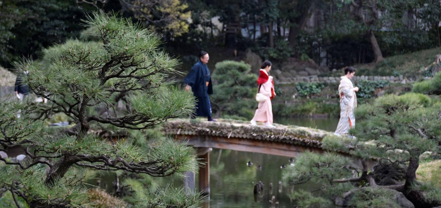 Kiyosumi-Park