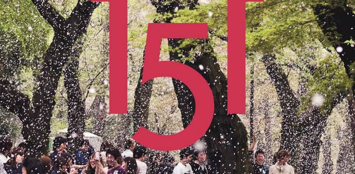 Buchcover Japan 151