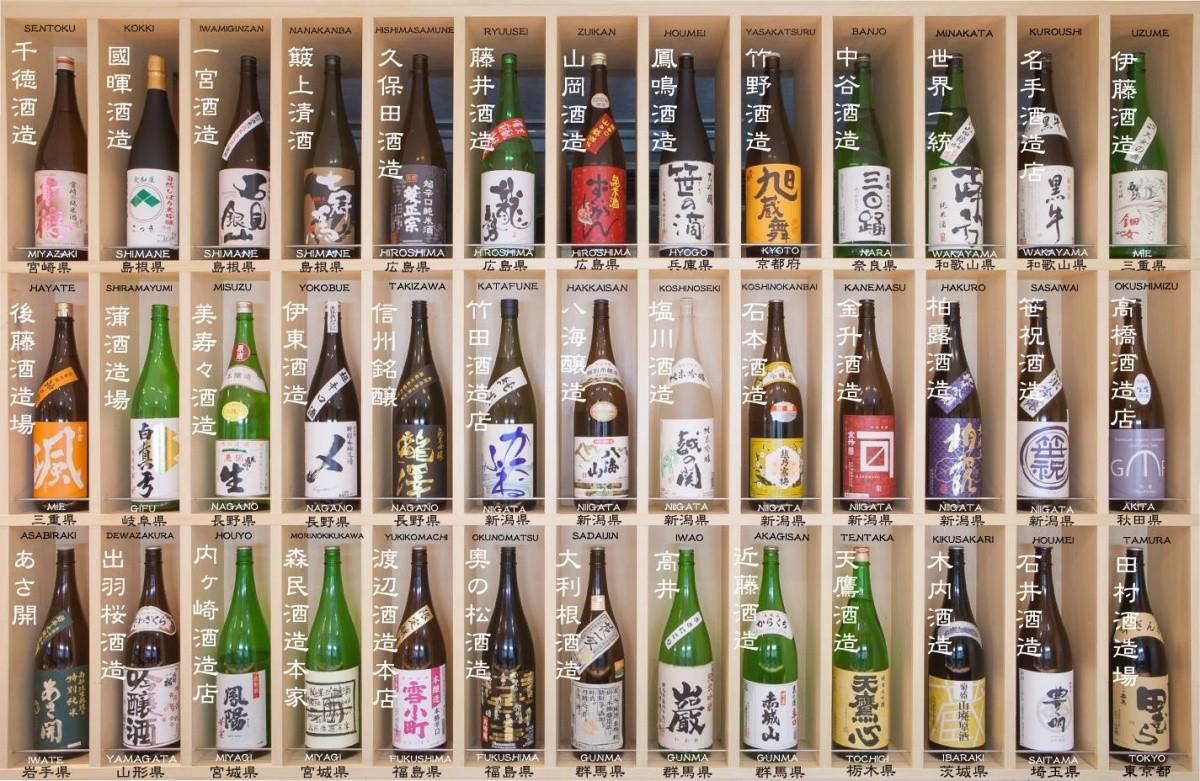 ein großes Regal mit vielen verschiedenen Sake-Flaschen