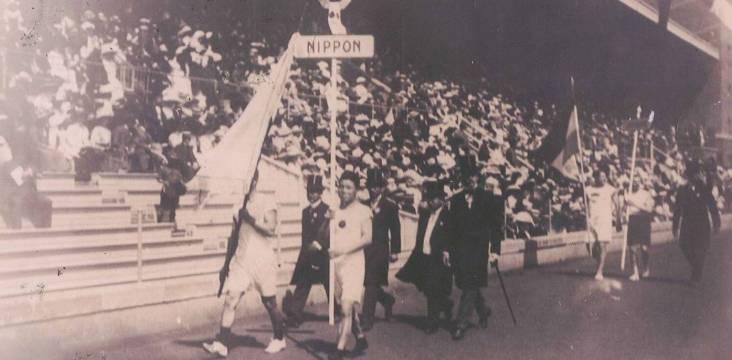 Kanakuri Shisō bei Olympia