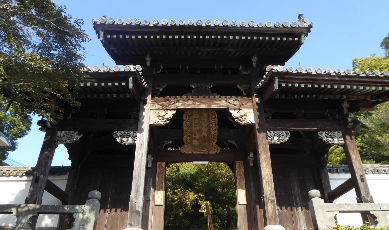Shōfukuji-Tempel in Nagasaki