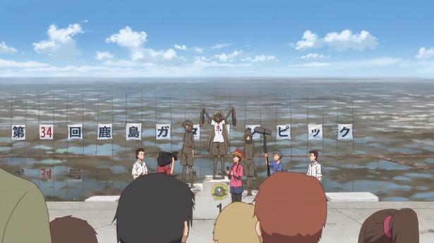 Kashima Gatalympics im Anime