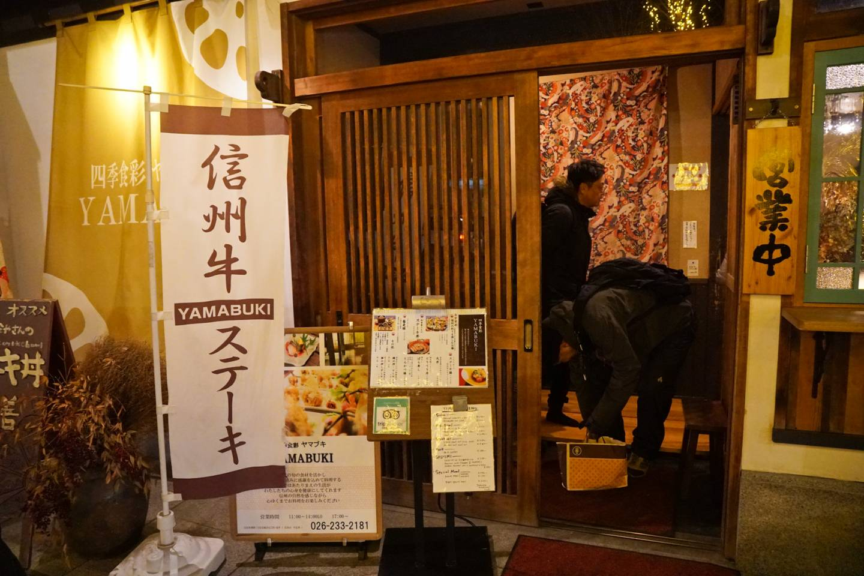 Restaurant Yamabuki