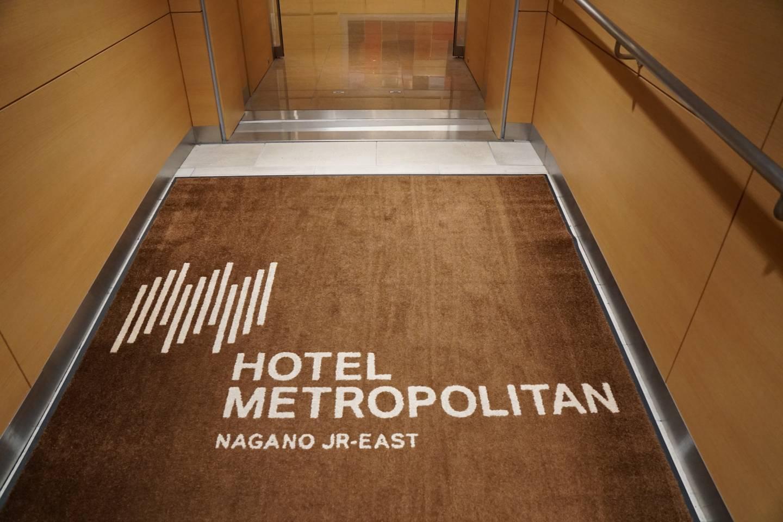 Hotel Metropolitan Nagano JR-EAST