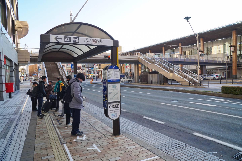 Togakushi-jinja Chusha Bushaltestelle