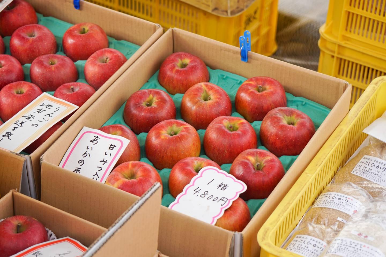 Äpfel auf dem Takayama-Markt